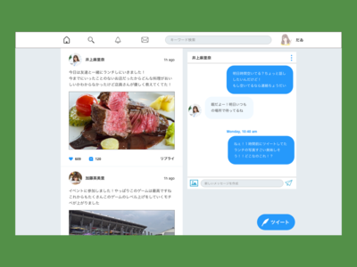 daily ui#13 Direct Message