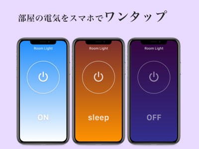 Daily UI#15 On/Off Switch