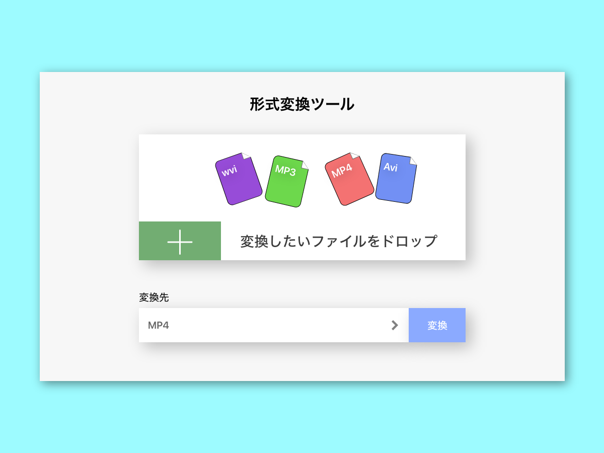 Daily UI #031 File Upload by だゐ on Dribbble
