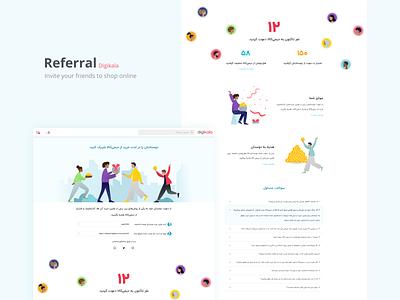 Digikala referral page website illustration user experience designer user interface designer website design webdesign user interface design user experience design friend invite referral ux design ui