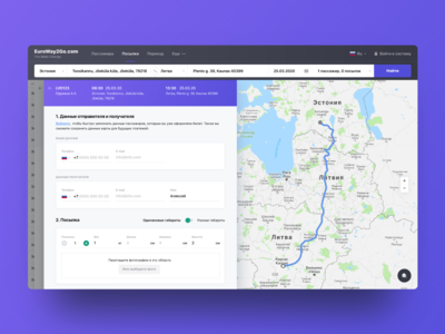 EuroWay2Go - Pickup and Delivery dashboard crm web ui ux ticket search map form bus