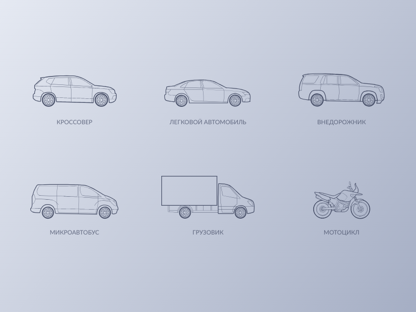 Car Icons app iphonex illustration web ux ios ui graphic vector icon car auto