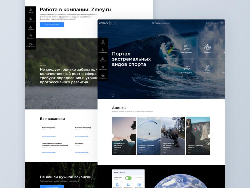 Sports portal ux ui landing design job map surfing sport web