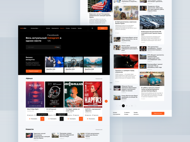 Market social networks poster landing social network news web design ui ux
