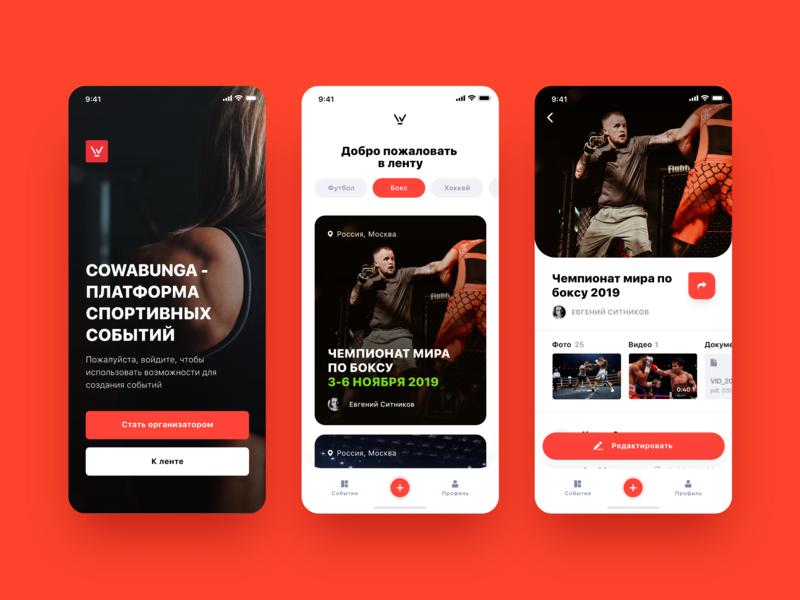 Sport Event App iphonex box gym login event fitness sport ios app ui ux