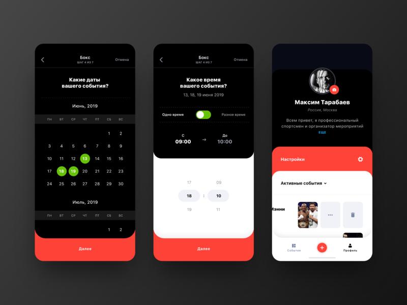 Sport Event App fitness sport iphone app iphone ui ux time date calendar user profile