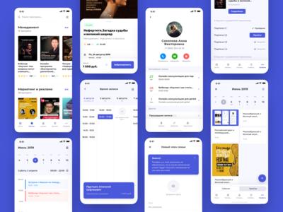 Сoach App card notes form photoshop project date profile e-commerce calendar social network iphonex ios app ui ux