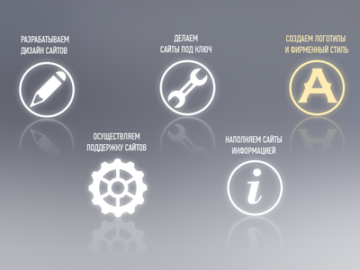 Icons for designer's web site