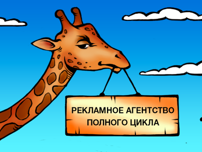 Comics Style Design of the VK Group