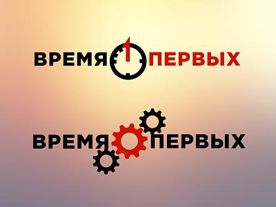 The Logo for the Teambuilding logo design logotype logo teambuilding