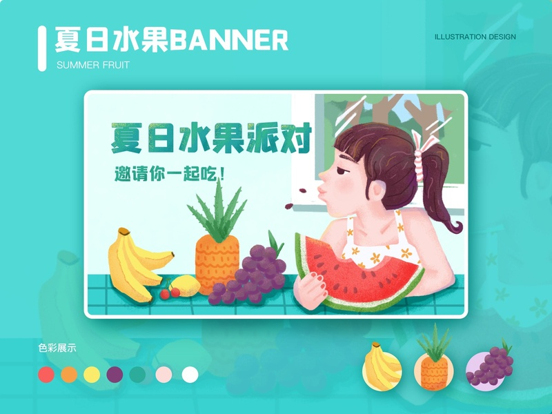 04banner1 banner ui illustration