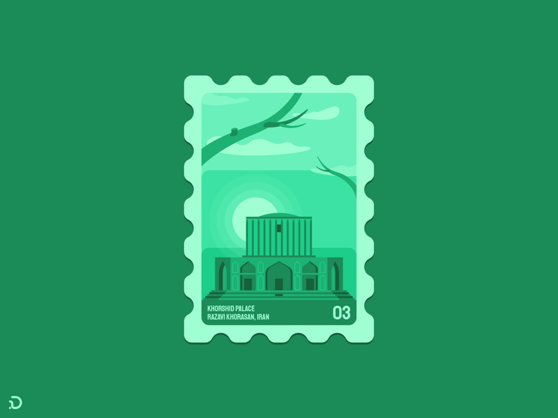 Khorshid Palace illustration persian palace tree khorasan iran sun green