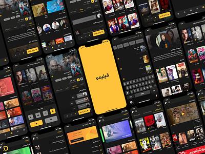 Filimo Redesign dark theme dark mode dark yellow movie filimo ui design design persian