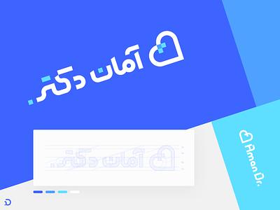 Aman doctor Logo heart blue logo branding persian