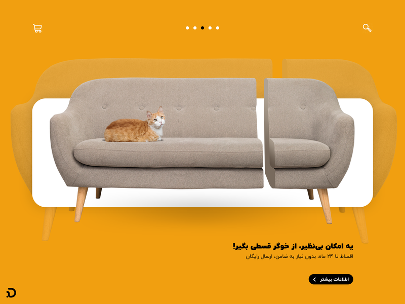 Cut the Sofa sofa ui slider persian ui furniture website khooger persian