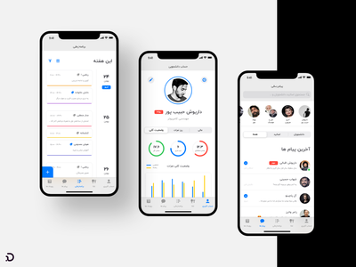 Students Dashboard ios13 student profile stats chat timeline ui persian