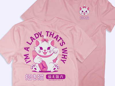 N6 Lucky Cat (Marie) illustration badge lockup apparel tshirt tee t-shirt disney cats aristocats marie maneki neko lucky cat cat lucky disney