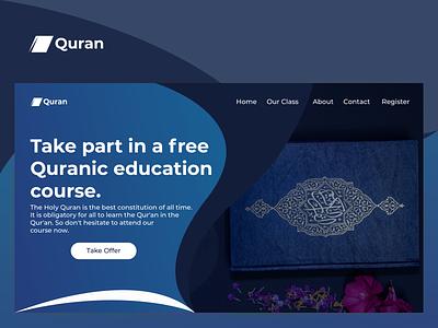 Web Page, Participate in the Quranul Qurim Course . islamic art uxdesign ux design ux uiux ui madinah makkah masking illustration islamic design islamicart islamic islam course illustrator landing page learn quran web design