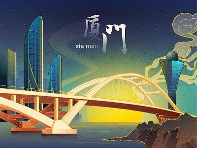 Xiamen 厦门 building illustration wallpaper poster graphic concept design 海报 插图 城市