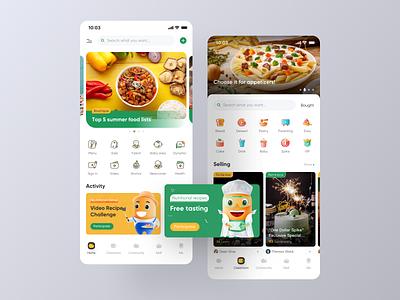 Gourmet Project 2 gourmet mobile ui 图标 应用 向量 动画 插图 品牌 设计 ui