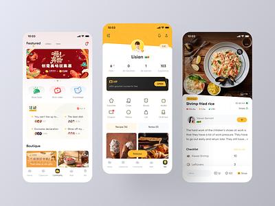 Gourmet Project 3 品牌 mobile ui design vector branding 图标 gourmet 应用 动画 设计 ui