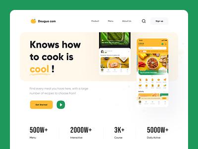 Cooking Tutorial App landing page landing page webdesign typography branding logo design 应用 品牌 设计 ui