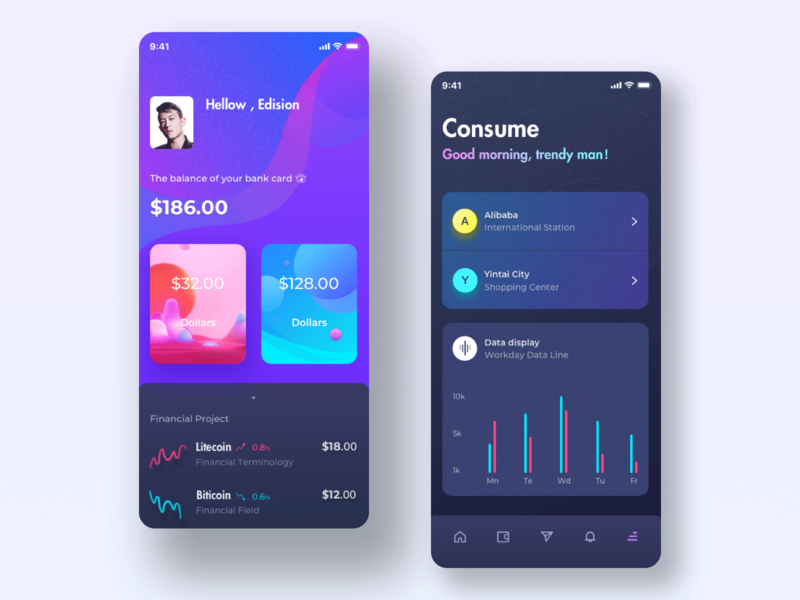 Hangshan Finance App Page Show 02 app design illustration ux ui