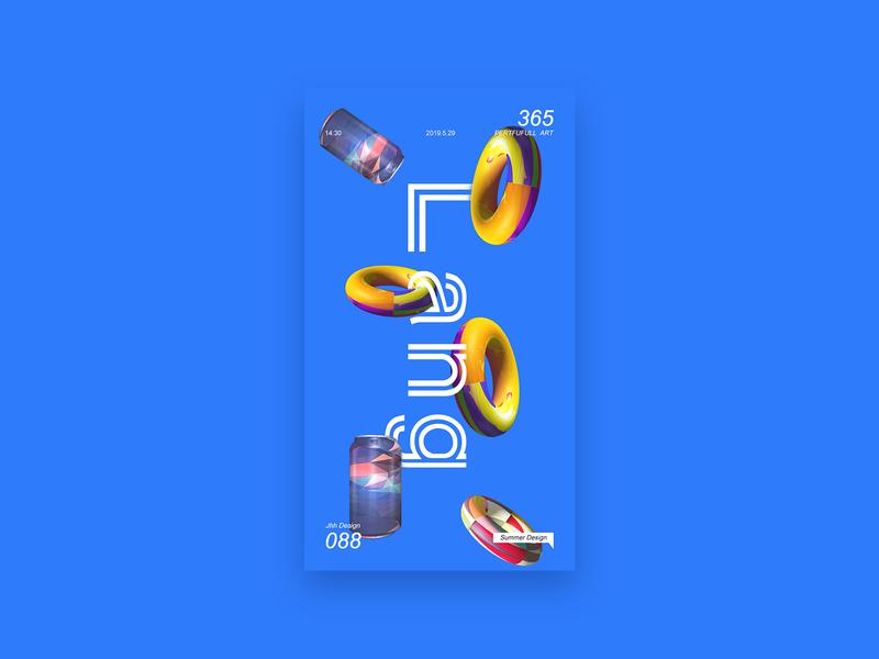 3D海报 艺术 品牌 平面设计 应用 海报 ps 3d 视觉设计 设计