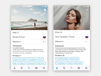 TravelWith Profile profile ios simple clear app facebook russia tabbar tags minimal minimalism