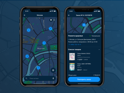 Delivery from Pharmacies night mode dark mode dark map pin iphone x moscow pharmacy delivery app order