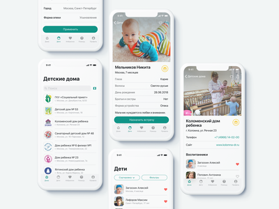 Сhildren's House Interface iphone x white clean ui russia simple minimalism minimal ios clear app children adoption