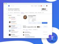 HR Recruiting Interface Concept