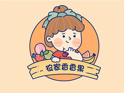 Fruit logo logo fruit girl illustration