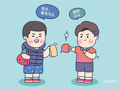 My Olympic hero cute art illustrations malong xuxin boys table tennis
