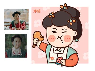 My lovely actor dinner cook girl cute art illustration
