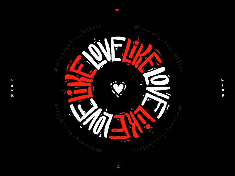 LOVE LIKE LOVE LIKE // омут соц.сетей