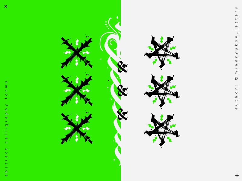 CROSS and PENTAGRAM // абстрактные формы creative design for sale free gothic srat green mark calligraphy design lettering vector print illustration typography pentagram covid-19 covid19 covid cross