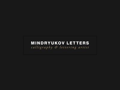 MINDRYUKOV LETTERS // calligraphy & lettering artist garamond grey gmail connect calligraphy and lettering artist artist calligraphy logo banner font design serif font serif sans serif calligraphy design lettering vector print illustration typography