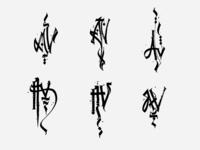 AV / vector calligraphy / tattoo sketch