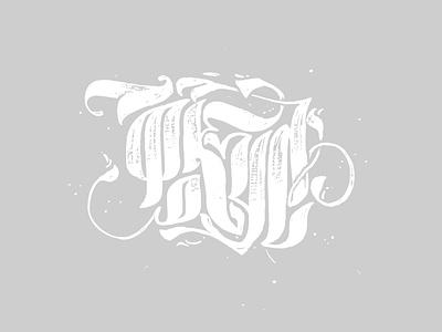 FOCUS / ФОКУС / print design sex logotype calligraphy logo vector design mindryukov letters lettering custom lettering cyrillic sign illustration print mark print design typography ligature fucking magic focus