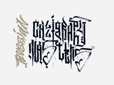 RUSSIAN CALLIGRAPHY MASTERS / print for sale