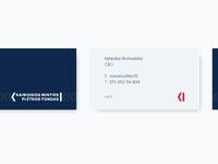 KMPF business card