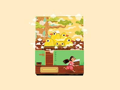 Teeny Tiny Bathhouse andrew kolb kolbisneat illustration diorama teeny tiny studio ghibli hayao miyazaki spirited away