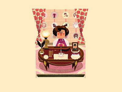 Teeny Tiny Office