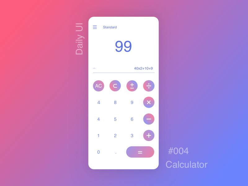 Calculator DailyUI #04 app illustration