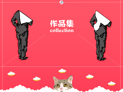 Collection_Cover