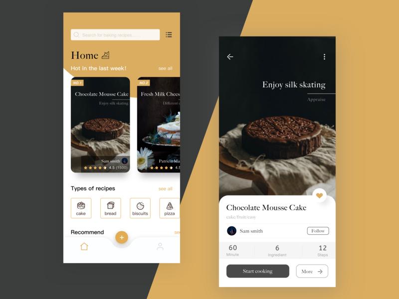 Baking Recipe App Design -home and recipe ui recipe cooking app baking