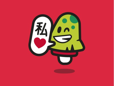 i Love ZWAM illustration character design emoji green love mushroom