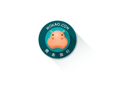 Wokao.Com logo trip hippo