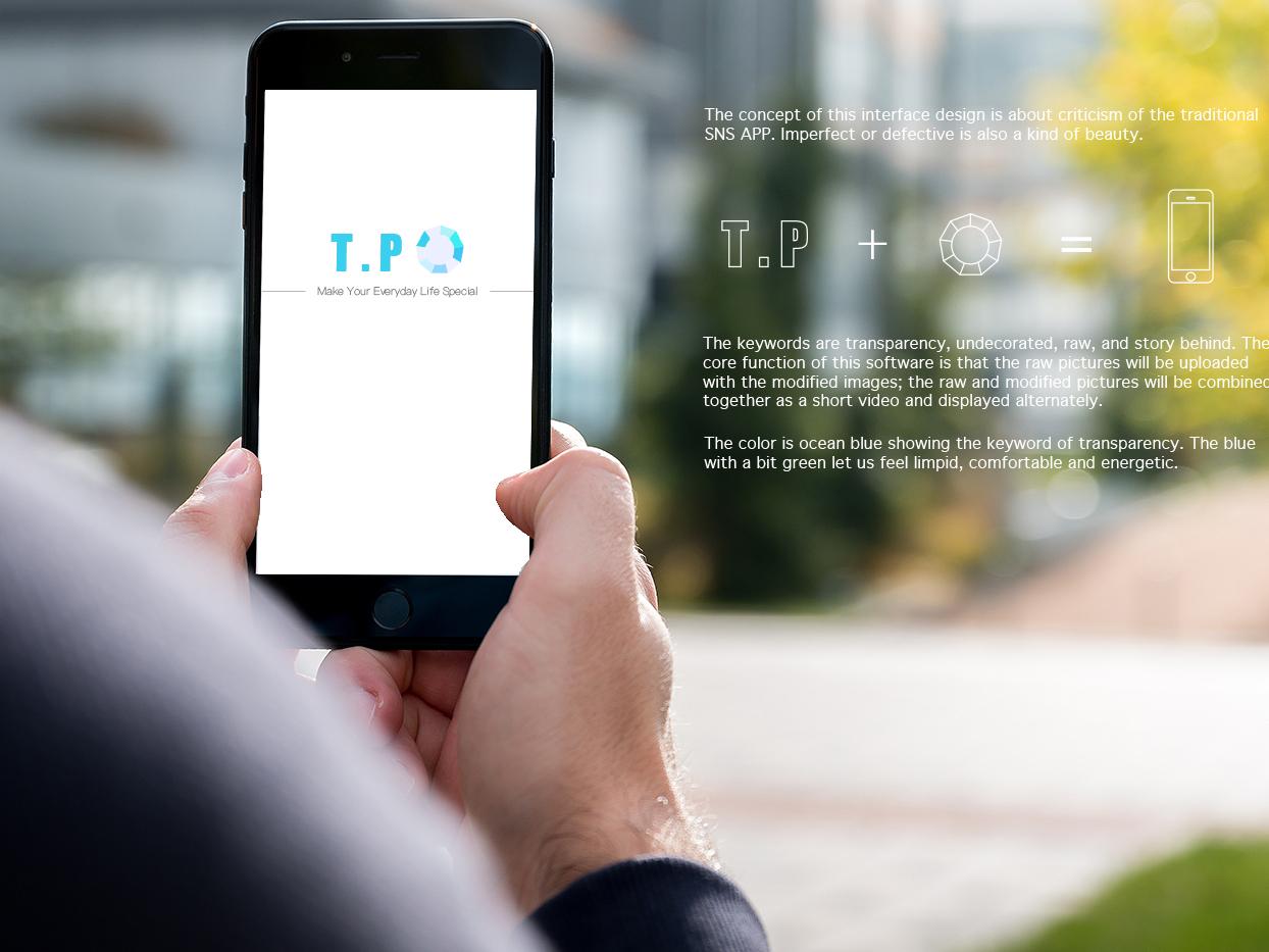 Splash screen for TPO app by WANG HUIJUN on Dribbble